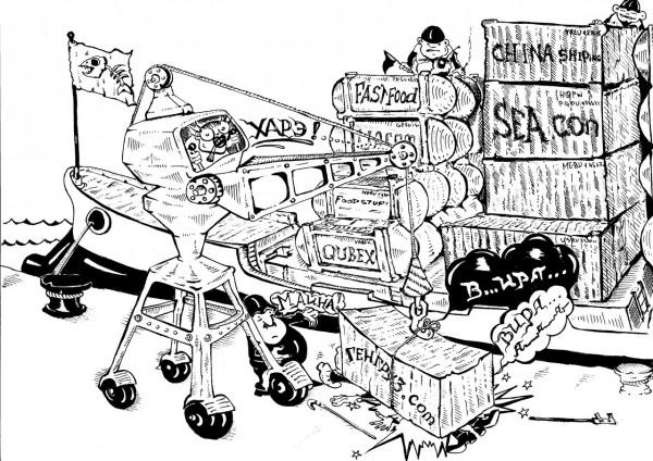 Карикатура: ВИРА, МАЙНА И ХАРЭ., Константин Мухоморов