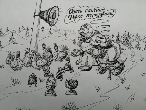 """Карикатура: """"Эффект Рябы"""", Тихомиров Андрей Игоревич"""