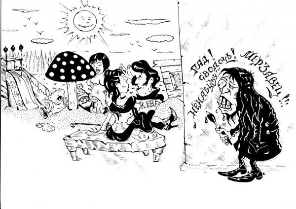 Карикатура: ЗЛО ПЫХАТЕЛЬ., Константин Мухоморов