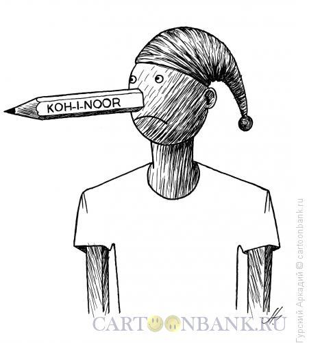 Карикатура: буратино-карандаш, Гурский Аркадий