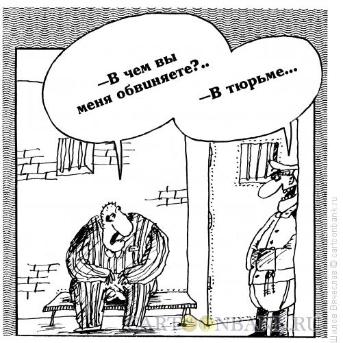 Карикатура: Шутка юмора, Шилов Вячеслав