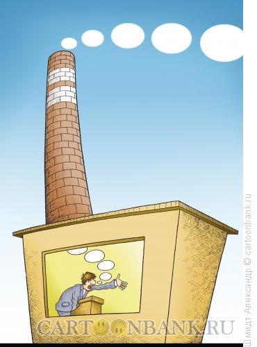Карикатура: Легкий текст, Шмидт Александр