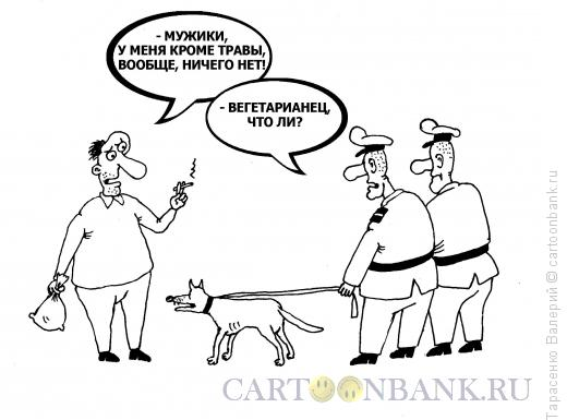 Карикатура: Странный запах, Тарасенко Валерий
