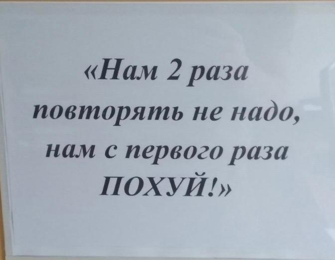 Мем, Максим Камерер