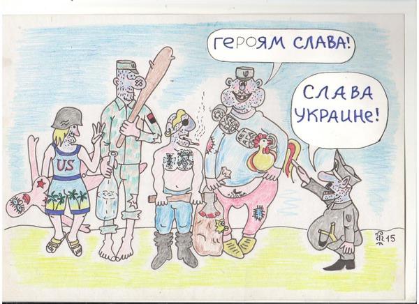 Карикатура: ГЕроИ, Минаев Вяч