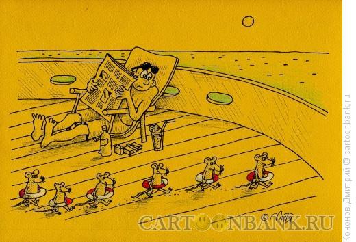Карикатура: Крысы и корабль, Кононов Дмитрий