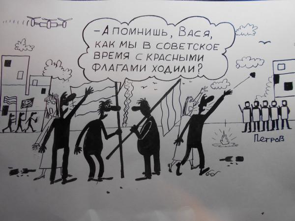 Карикатура: митинги, Петров Александр