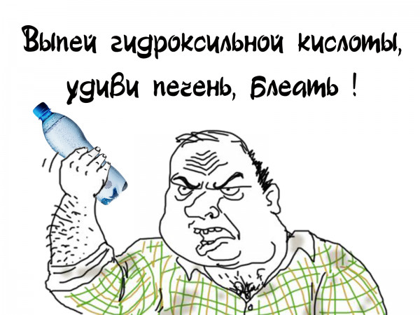 Мем: Реклама монооксида дигидрогена, Бам Барбиев