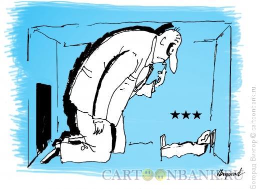 Карикатура: Три звезды, Богорад Виктор