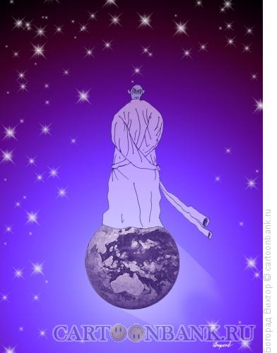 Карикатура: Одинокое человечество, Богорад Виктор