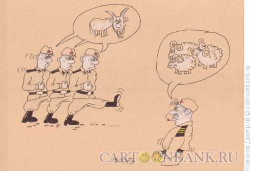 Карикатура: сержант и строй солдат, Кононов Дмитрий