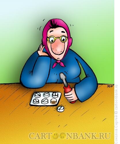 Карикатура: бабушка и таблетки, Соколов Сергей