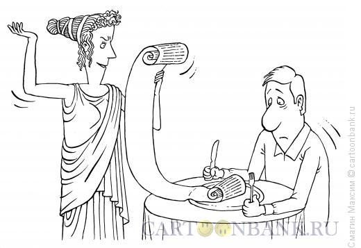 Карикатура: Поэзия на обед, Смагин Максим
