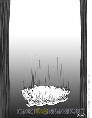 Карикатура: Провал 2, Богорад Виктор