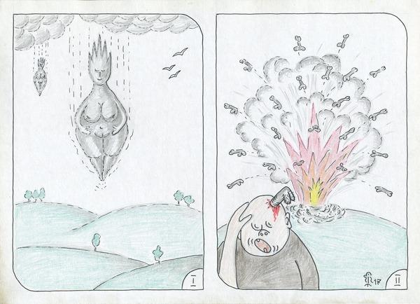 Карикатура: Секс-бомбы, Минаев Вяч