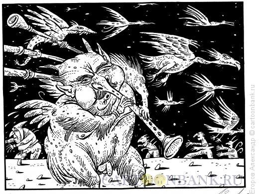 Карикатура: они прилетели, Егоров Александр