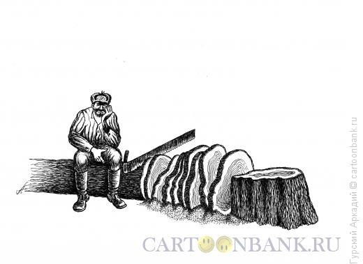 Карикатура: лесоруб, Гурский Аркадий