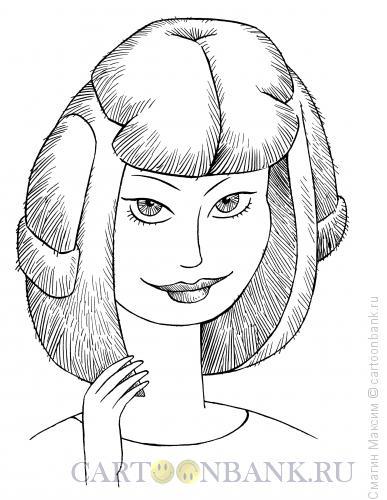 Карикатура: Шубная прическа, Смагин Максим