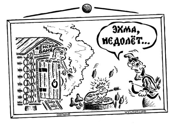 Карикатура: Сказка ложь, да в ней нам...ок!, Giptopotam