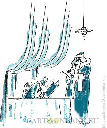 Карикатура: Заказ Деду Морозу подарков, Богорад Виктор
