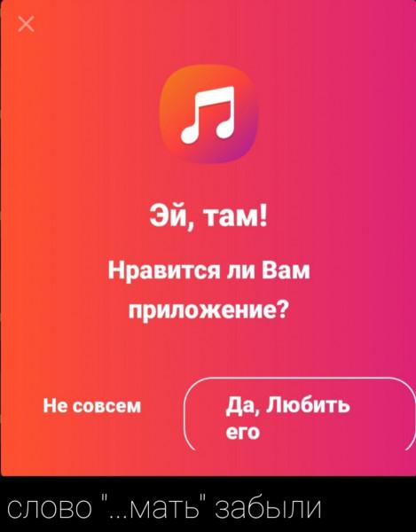 Мем, Denis_S8
