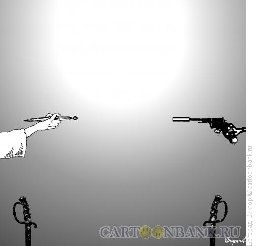 Карикатура: Дуэль, Богорад Виктор