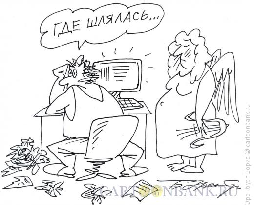 Карикатура: Гулящая муза, Эренбург Борис