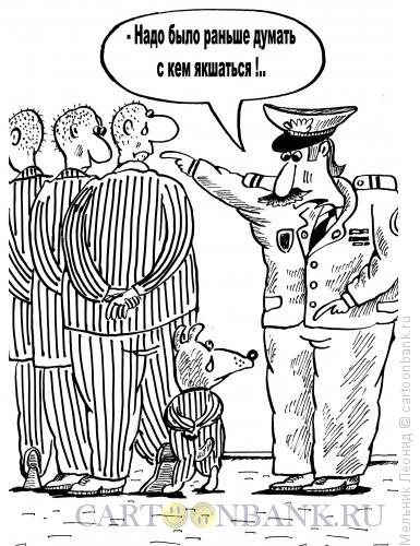 Карикатура: Криминальная история, Мельник Леонид