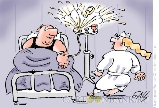 Карикатура: Под капельницей, Цыганков Борис