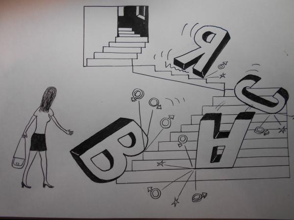Карикатура: вася, Петров Александр