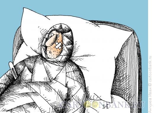 Карикатура: Больной, Анчуков Иван