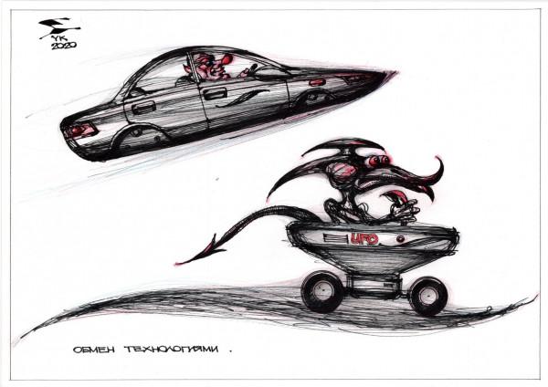 Карикатура: Обмен технологиями ., Юрий Косарев