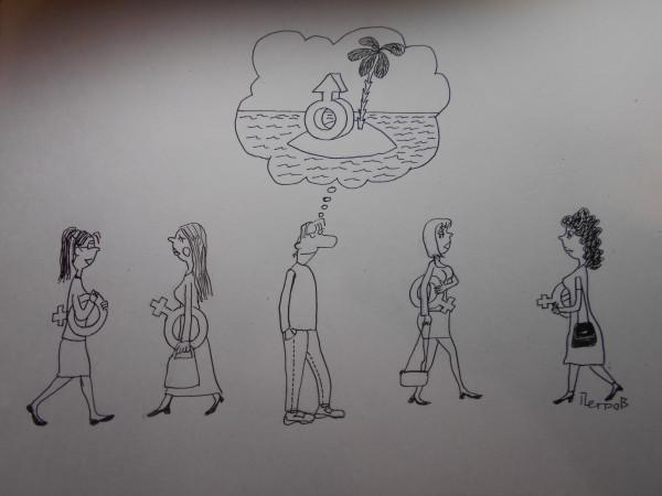 Карикатура: Одинокий мужик, Петров Александр