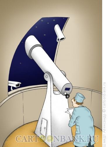 Карикатура: За вами следят, Шмидт Александр