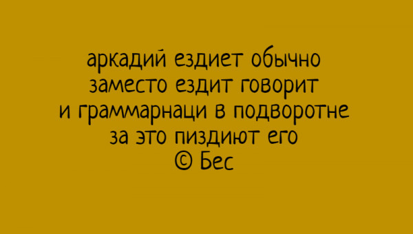 Мем: 7
