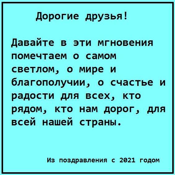 Мем: Мечты о будущем..., Anko