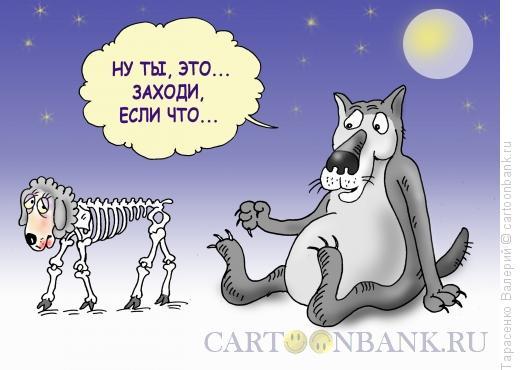 Карикатура: Серый, Тарасенко Валерий