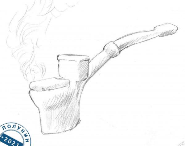 Карикатура: трубка -пародия, АЛЕКСАНДР ПОЛУНИН