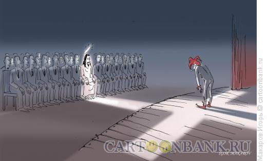 Карикатура: божий дар, Макаров Игорь