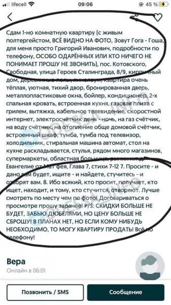 Мем: Гога, он же Гоша, он же Григорий Иванович, IgorK1970