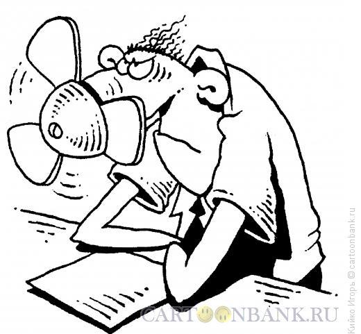 Карикатура: Ветрозащита, Кийко Игорь