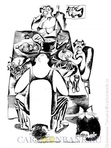 Карикатура: Биологическая программа, Зеленченко Татьяна