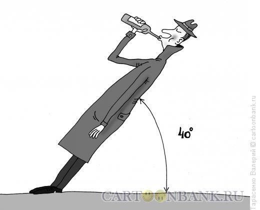 Карикатура: Геометрия тела, Тарасенко Валерий