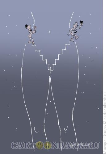 Карикатура: Свидание, Макаров Игорь