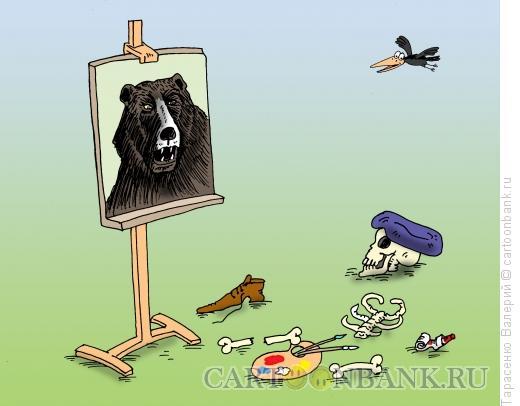 Карикатура: Анималист, Тарасенко Валерий