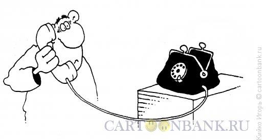 Карикатура: Дорогая связь, Кийко Игорь