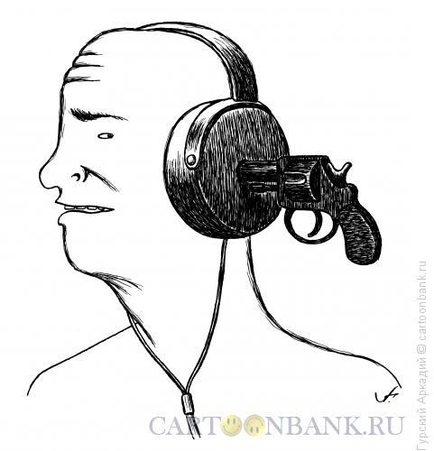 Карикатура: наушники с револьвером, Гурский Аркадий