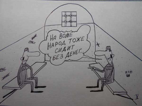 Карикатура: Побег из тюрьмы, Петров Александр