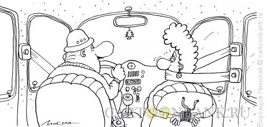 Карикатура: В машине, Воронцов Николай