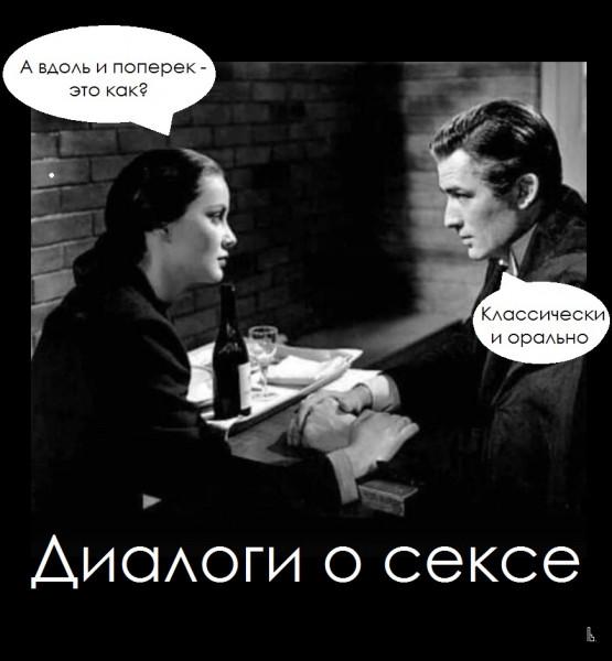 Мем: Покер клуб, Кондратъ